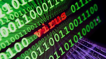 В США остановившему вирус WannaCry программисту предъявлены новые обвинения