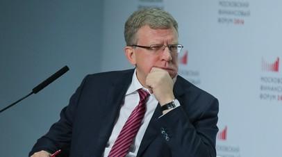 Кудрин прогнозирует профицит бюджета России по итогам 2018 года выше 1%