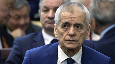 Онищенко оценил предложение Совфеда о предоставлении выходного для диспансеризации