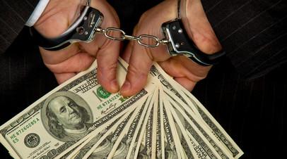 В России предлагают создать спецорган по борьбе с коррупцией в высших эшелонах власти