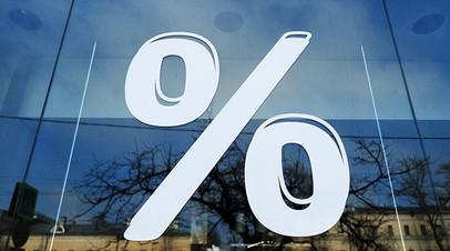Глава Сбербанка анонсировал снижение ставки по ипотеке до 9,1—9,4%