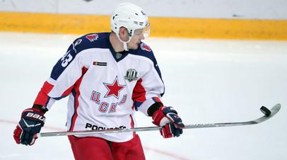 СМИ: Ничушкин подписал контракт с клубом НХЛ «Даллас»