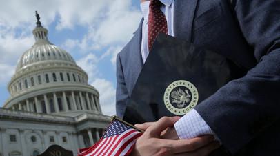 В конгрессе США предложили передать Японии «списанный» десантный корабль
