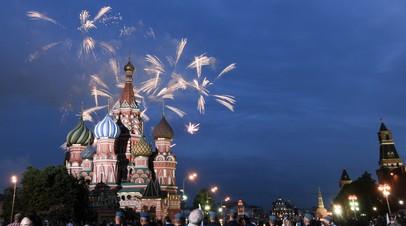 Праздничный салют в честь Дня России запустят с Большого Москворецкого моста