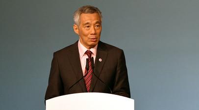 Премьер Сингапура рассказал о затратах на проведение саммита США и КНДР