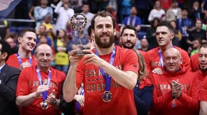 Баскетболист ЦСКА Родригес стал самым ценным игроком «Финала четырёх» Единой лиги ВТБ