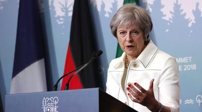 Мэй призвала страны G7 отказаться от отношений по принципу «око за око»
