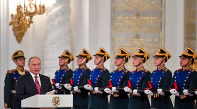 Путин вручил государственные награды в День России