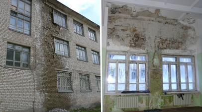 В Кировской области дети годами учатся в разваливающейся от сырости школе