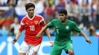 Сборная Саудовской Аравии провела третью замену в матче ЧМ-2018 с Россией