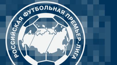 «Локомотив» и ЦСКА сыграют в матче за Суперкубок России