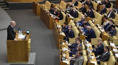 Глава Минфина Антон Силуанов выступает на заседании Госдумы