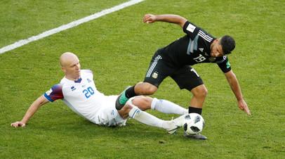 Аргентина сыграла вничью с Исландией на ЧМ-2018 по футболу