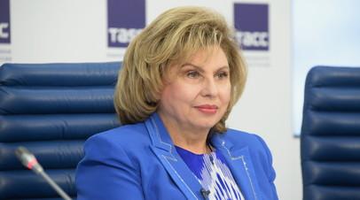Москалькова посетила в Омске заключённого украинца