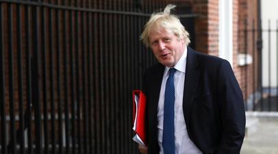 Поворот на 180 градусов: Борис Джонсон отказался от своих угроз бойкотировать ЧМ-2018 в России