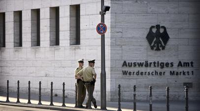 Здание Министерства иностранных дел Германии, Берлин