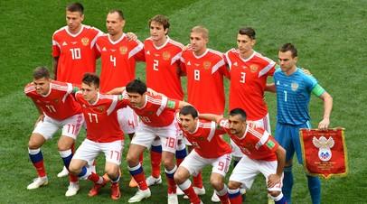 Игнатьев считает, что сборной России будет достаточно ничьей с Египтом в матче ЧМ-2018