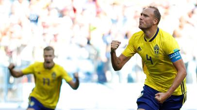 В отсутствие Ибрагимовича: Швеция обыграла Южную Корею благодаря пенальти на ЧМ-2018 по футболу в России