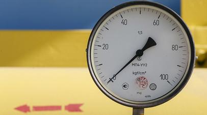 Эксперт оценил планы Киева поднять тарифы на газ в стране