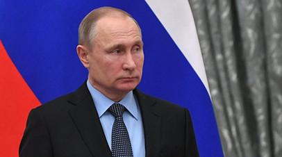 Путин назначил посла в Португалии