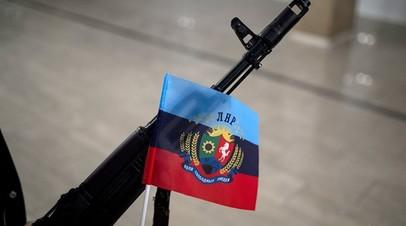 В ЛНР заявили об обнаружении пакета с взрывчаткой и гранатами