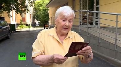 После публикации RT пережившая блокаду Ленинграда пенсионерка получила гражданство РФ
