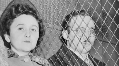 «До конца стояли за свои убеждения»: 65 лет назад в США казнили супругов Розенберг, обвинённых в шпионаже в пользу СССР