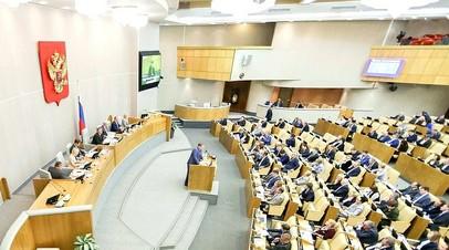 Госдума приняла закон об увеличении госпошлины для загранпаспорта нового поколения