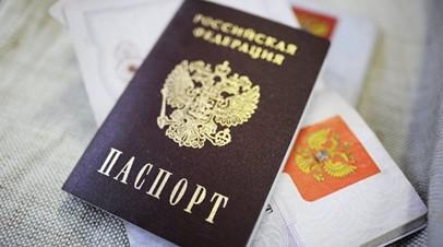 МВД работает над условиями возвращения в Россию соотечественников из всех стран
