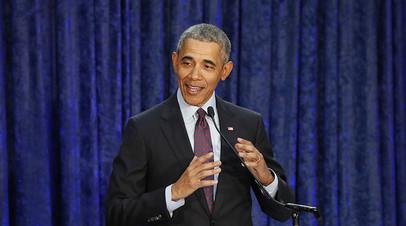 В Вирджинии носившую имя генерала Конфедерации школу назвали в честь Барака Обамы