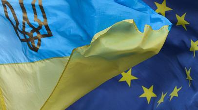 Украина получила от ЕС €50 млн на финансирование Фонда энергоэффективности