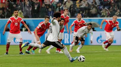 Матч ЧМ-2018 Россия — Египет посетили более 64 тысяч зрителей