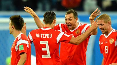 В шаге от плей-офф: как российская сборная удивила всех и уверенно обыграла Египет