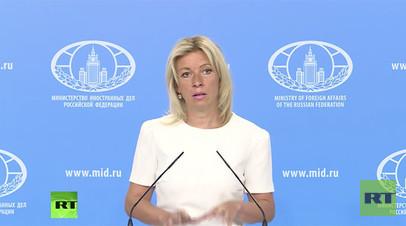 Захарова: у России есть данные о связях «Белых касок» с террористами в Сирии