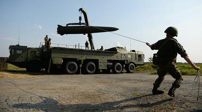 Развёртывание оперативно-тактического ракетного комплекса