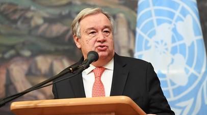 Генсек ООН рассказал об общих интересах России и США по Сирии