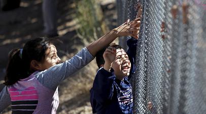 Дети на американо-мексиканской границе