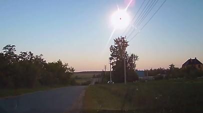 Кадры с видеорегистратора: огненный шар в небе над Ельцом
