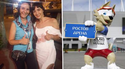 Габриэль Зеллвегер и Татьяна Чижикова
