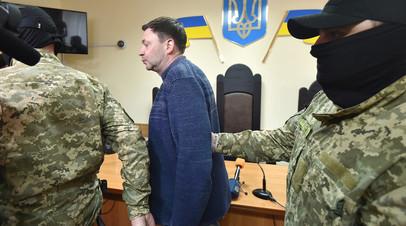 Кирилл Вышинский в зале суда