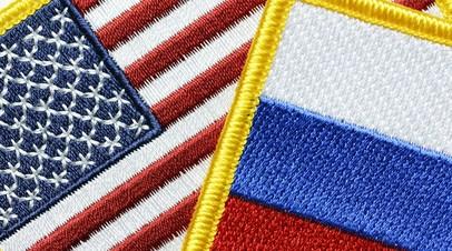 Эксперт оценил готовящийся визит американских конгрессменов в Россию