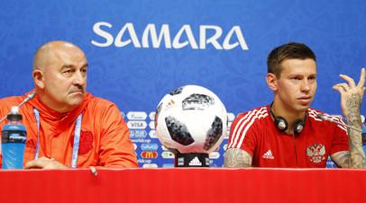 Станислав Черчесов и Фёдор Смолов во время пресс-конференции © David Gray