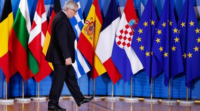 Президент Европейской комиссии Жан-Клод Юнкер ждет гостей перед началом неформальной встречи лидеров ЕС © Yves Herman