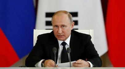 Путин подписал указ о создании военного технополиса