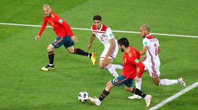 Испания сыграла вничью с Марокко и вышла в плей-офф ЧМ-2018
