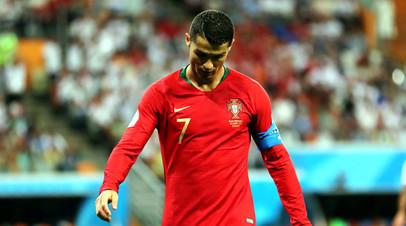 Футболист сборной Португалии Криштиану Роналду