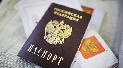Путин поручил внести предложения по упрощённому приёму в гражданство России специалистов из-за рубежа