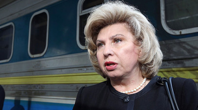 «Поражена парадоксальностью ситуации»: Москалькова назвала экипаж судна «Норд» заложниками Украины