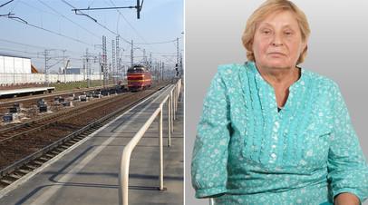 Как попавшая под поезд пожилая женщина судится за компенсацию