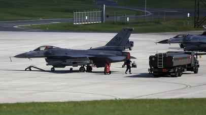 Американские истребители F-16  на авиабазе в ФРГ